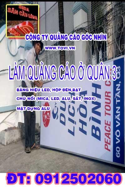 lam-hop-den-cho-cong-ty-cua-hang-duong-vo-van-tan-quan-3